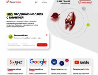 o-dom2.ru screenshot