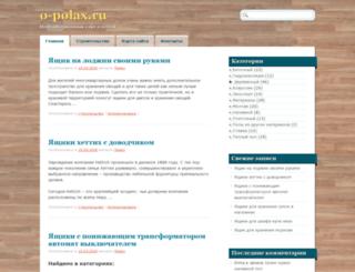 o-polax.ru screenshot