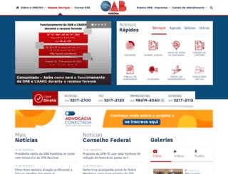 oab-ro.org.br screenshot