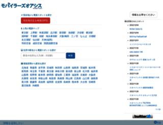 oasis.mogya.com screenshot