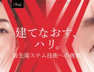 obagi.co.jp screenshot