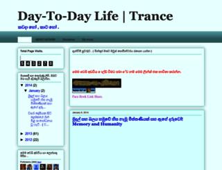 obeth-mageth-addakeem.blogspot.com screenshot