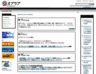 objectclub.jp screenshot