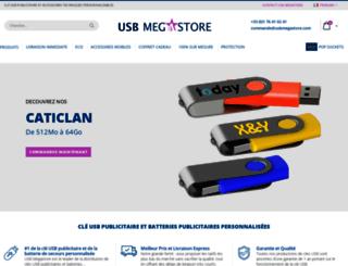 objet-cadeaupub.com screenshot