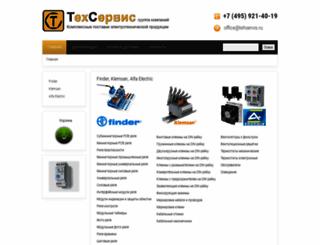 oborudowanie.ru screenshot