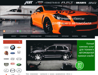 obvesopt.ru screenshot