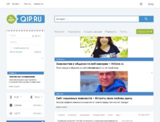 ocanaxec.front.ru screenshot