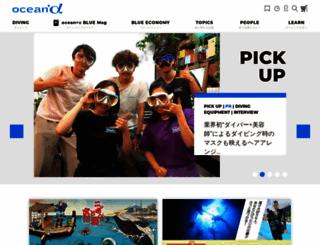 oceana.ne.jp screenshot