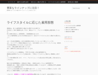 ockap.net screenshot