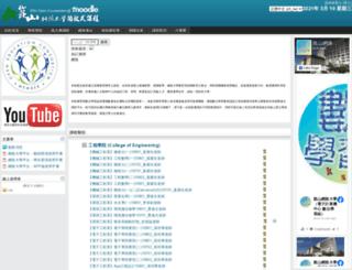 ocw.ksu.edu.tw screenshot