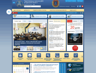od.minrd.gov.ua screenshot