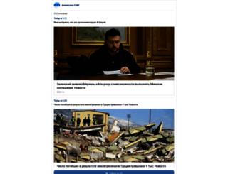 odaynews.ru screenshot