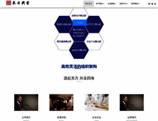 odccn.com screenshot