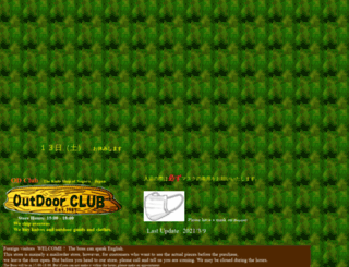 odclub.net screenshot