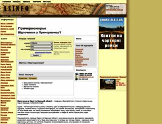 odessa.asinfo.com.ua screenshot