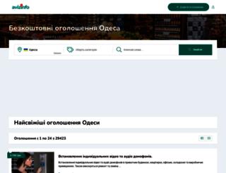 odessa.avizinfo.com.ua screenshot