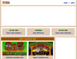 odiacalendar.com screenshot