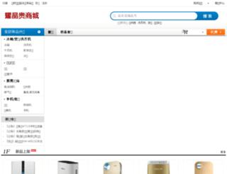 odien.top screenshot