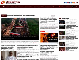 odishatv.in screenshot