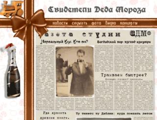odnoklassnik.ru screenshot