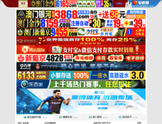 oebook.com screenshot