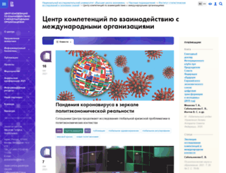 oecdcentre.hse.ru screenshot