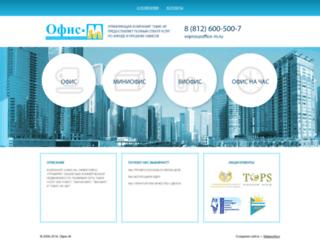 office-m.ru screenshot