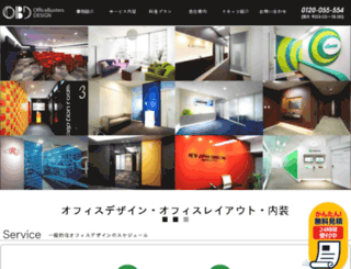officedesign-group.com screenshot
