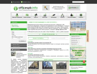 officespb.info screenshot