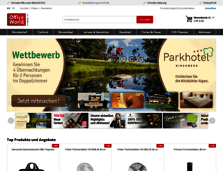officeworld.ch screenshot
