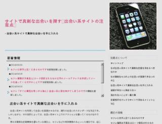 officialtower200.com screenshot