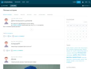 oglyanis.livejournal.com screenshot
