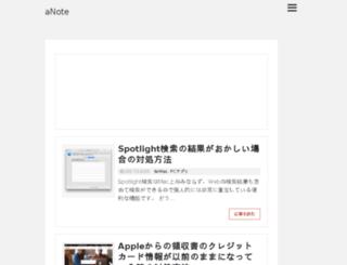 ogre.mx screenshot