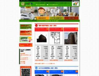 oheya110.com screenshot