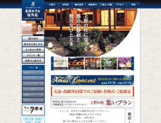 ohgai.co.jp screenshot