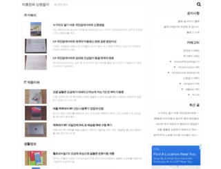ohharu.com screenshot