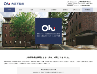 ohi-f.com screenshot