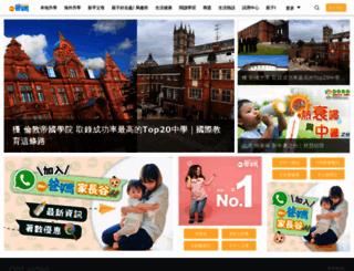 ohpama.com screenshot