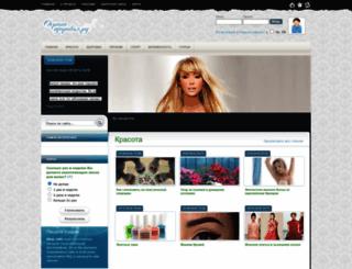 ohrana-zdorovja.ru screenshot