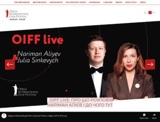 oiff.com.ua screenshot