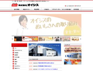 oisis.co.jp screenshot