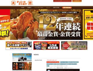 oitakaraage.com screenshot
