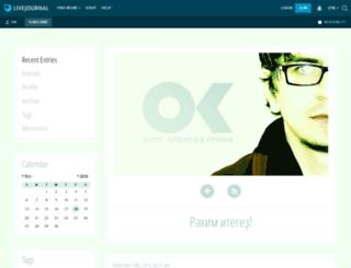 ok.livejournal.com screenshot