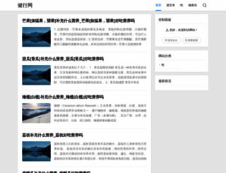 ok.pai-hang-bang.cn screenshot