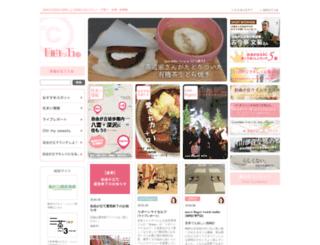 oka-do.net screenshot