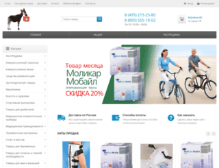 okapia.ru screenshot