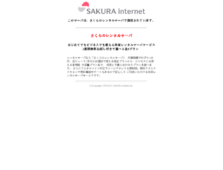 okashina.com screenshot