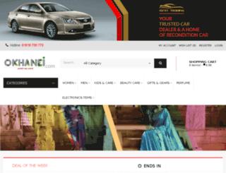 okhanei.com screenshot