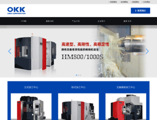 okk.com.cn screenshot