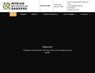 oklahomacitybotanicalgardens.com screenshot
